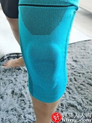 interlace,1# - ossur奥索专业运动护膝,篮球足球跑步健身舞蹈保护膝盖半月板