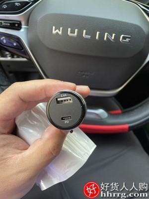 interlace,1# - 讯电至尊车载充电器,手机快充点烟电源转换插头一拖三车充汽车用usb接口