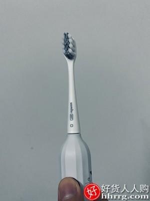 interlace,1# - usmile电动牙刷,男女成人充电式软毛牙刷声波自动电动牙刷Y1