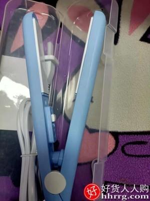 interlace,1# - 乐观迷你夹板,烫直卷两用卷发棒小型拉直板夹刘海熨板直发