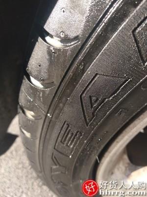interlace,1# - 蓝帅汽车轮胎蜡光亮剂,保护车胎油宝腊上光保养防老化持久增黑清洗清洁