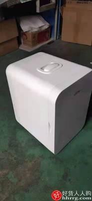 interlace,1# - 恩罗卡车载家两用小型冰箱12V,冷藏保温单门租房寝室宿舍办公室用