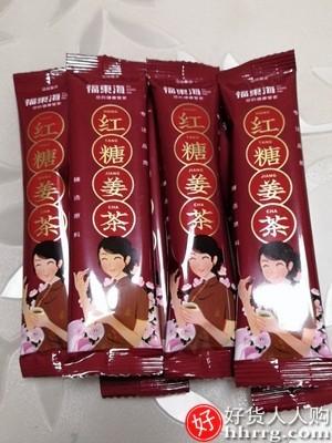 interlace,1# - 福东海红糖姜茶,姜汁红糖水生姜体寒宫寒气血月经黑糖姜茶小袋装