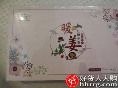 interlace,1# - 助健红糖姜茶大姨妈体寒姜汤,调理月经期红糖水礼盒小袋装