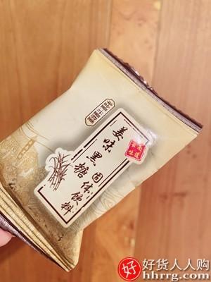 interlace,1# - 倪宅红糖姜茶古法黑糖姜枣茶,宫寒调理送女友小袋装红糖水礼盒