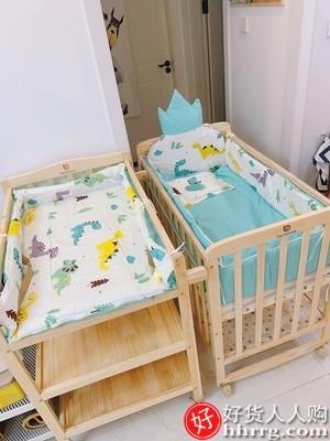 interlace,1# - benetree实木婴儿床,换尿布台婴儿护理台按摩洗澡一体多功能宝宝床