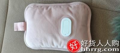 interlace,1# - 邦克仕Benks热水袋充电暖宝宝电热宝,防爆暖手宝手袋敷肚子暖脚袋
