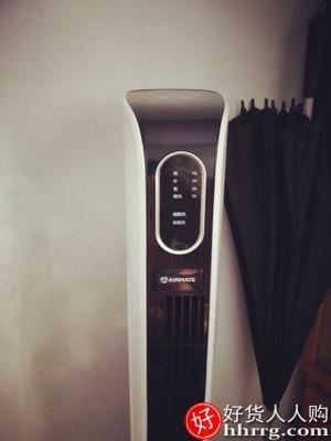 interlace,1# - 艾美特电风扇家用无叶落地扇塔扇,大风力静音台式立式塔式电扇