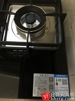 interlace,1# - 万和L90燃气灶煤气灶双灶,家用嵌入式天然气台式液化气猛火炉灶具
