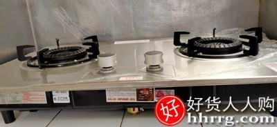 interlace,1# - 志高煤气灶双灶燃气灶,家用嵌入式天然气灶台式液化气灶猛火灶炉具