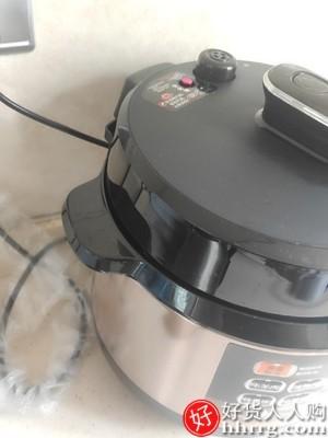 interlace,1# - 九阳电压力锅防烫排气,家用双胆饭煲智能电高压锅