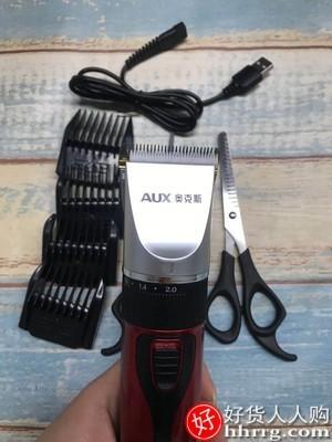 interlace,1# - 奥克斯理发器,电推剪头发充电式电推子自己剃发电动剃头刀