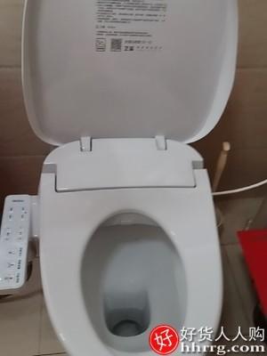 interlace,1# - 海尔智能马桶盖,全自动家用即热式坐便盖板冲洗器带烘干加热V1系列