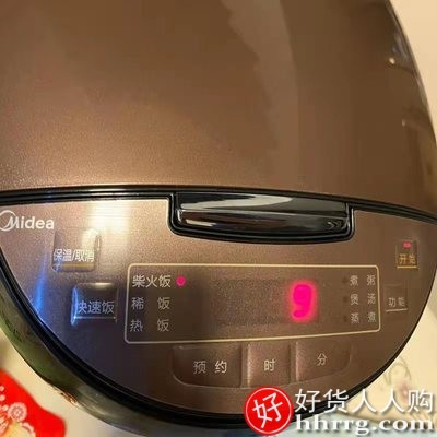 interlace,1# - 美的家用4L电饭煲,迷你小型智能多功能大容量