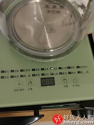 interlace,1# - 志高养生壶小型煮茶器花茶壶,全自动玻璃家用办公室多功能电热烧水壶