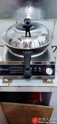 interlace,1# - 云夫人商用电磁炉,家用凹面大功率3500w炒菜锅多功能一体型