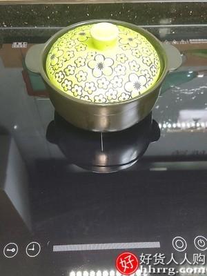 interlace,1# - 德昕嵌入式电磁炉电陶炉,一体式双灶家用内嵌大功率双头两灶镶嵌式