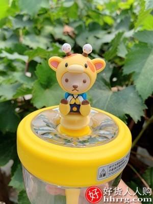 interlace,1# - 日本GERM格沵泰迪吸管水杯,儿童塑料水杯夏季冷萃杯带搅拌