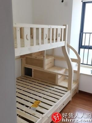 interlace,1# - 元方缘全实木儿童床上下床,子母床大人成年母子两层高低床上下铺木床