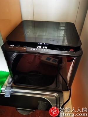 interlace,1# - 美国惠而浦果蔬清洗机,蔬果消毒解毒洗菜净食家用超声波食材净化器