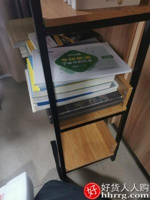 interlace,1# - 环宜书架落地简约现代简易书柜,家用客厅多层储物架子货架收纳架置物架