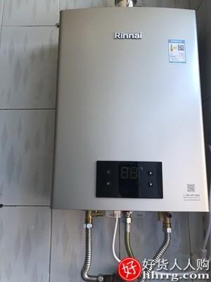 interlace,1# - Rinnai林内13升C05燃气热水器,家用恒温防冻强排热水器
