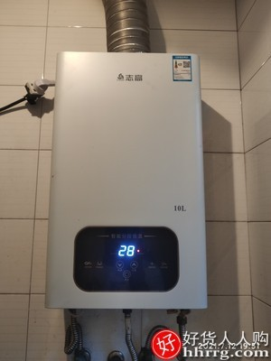 interlace,1# - 志高燃气热水器,家用12升恒温强排式平衡式零冷水