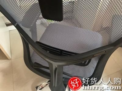 interlace,1# - 歌德利电脑椅人体工学椅子,靠背家用乳胶老板椅电竞学习办公椅转椅