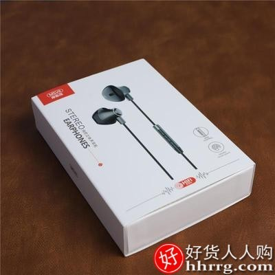 interlace,1# - 摩斯维入耳式有线耳机,圆孔高音质适用小米vivo华为oppo手机电脑超重低音