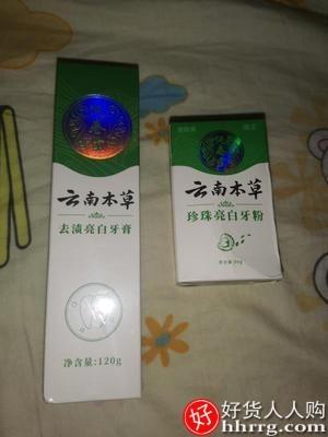 interlace,1# - 纯春堂洗牙洁牙粉,去黄亮白洗白污垢除牙石牙齿美白