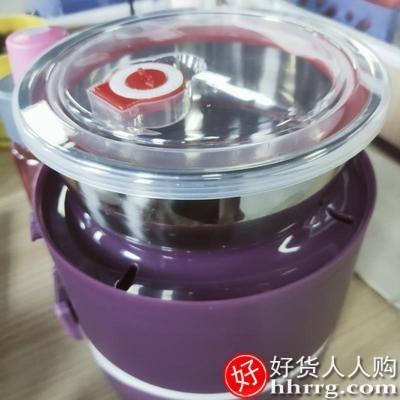 interlace,1# - 荣事达电热饭盒,上班族便携保温可插电加热自热蒸饭菜热饭锅