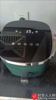 interlace,1# - 奥克斯家用空气炸锅,电烤箱一体多功能智能无油