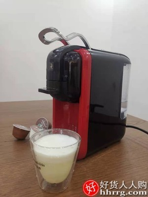 interlace,1# - 艾尔菲德胶囊咖啡机,全自动家用小型意式迷你奶泡一体胶囊机