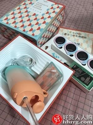 interlace,1# - usmile冲牙器水牙线洗牙器,家用便携式口腔牙齿清洁清新专用密浪