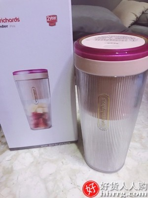 interlace,1# - 摩飞榨汁杯MR9800,无线充电果汁杯小型便携式果汁机家用水果榨汁机