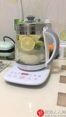 interlace,1# - 九阳小型全自动加厚玻璃养生壶,养身家用多功能煮茶壶温奶器