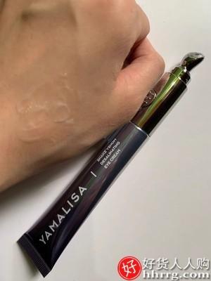 interlace,1# - 亚玛莉莎电动眼霜,淡化黑眼圈抗皱细纹眼袋脂肪粒提拉紧致