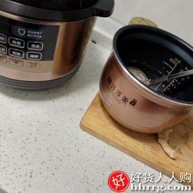 interlace,1# - 九阳智能电高压锅饭煲,家用双胆电压力锅