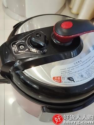 interlace,1# - 萨美特电压力锅5L,全自动智能家用双胆电高压锅饭煲饭锅