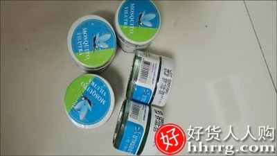 interlace,1# - 凤家泰国蚊子牌绿药膏,青草膏薬膏婴儿童驱蚊膏清凉油