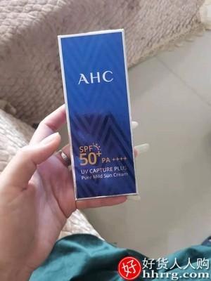 interlace,1# - AHC爱和纯防晒霜,面部防紫外线隔离小蓝瓶清爽不油腻
