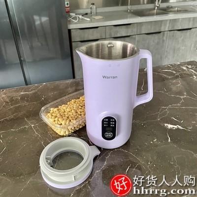 interlace,1# - 华伦迷你豆浆机,家用便携式全自动多功能小型破壁机726P