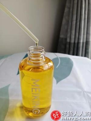 interlace,1# - 美康粉黛大橙子植物卸妆油,眼唇脸部温和深层清洁敏感肌卸妆膏水乳
