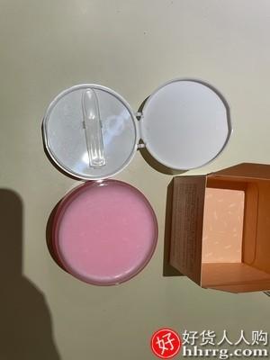 interlace,1# - 悠珂思UKISS卸妆膏,深层清洁敏感肌肤专用柚子卸妆油痘痘肌温和水乳啫喱