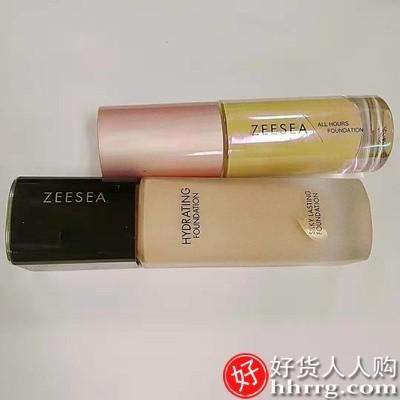 interlace,1# - ZEESEA滋色粉底液,遮瑕控油混干油皮持久保湿不脱妆bb霜