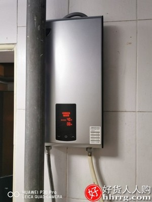 interlace,1# - 诺克司即热式电热水器,家用速热淋浴卫生间小型过水热直热式洗澡机