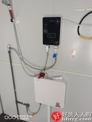 interlace,1# - 姿味即热式电热水器,家用淋浴洗澡机快速直热变频恒温遥控小型厨宝