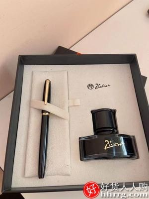 interlace,1# - 毕加索钢笔T916,七夕情人节礼物送男女朋友美工礼盒套装