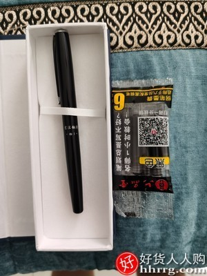 interlace,1# - 六品堂书法专用钢笔,硬笔练字书法笔美工钢笔弯头弯尖墨囊可替换练字笔刚笔