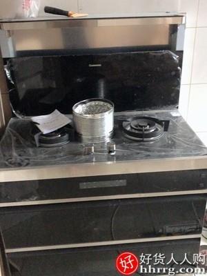 interlace,1# - 长虹集成灶一体灶蒸烤箱,家用油烟机燃气灶集体灶A3K